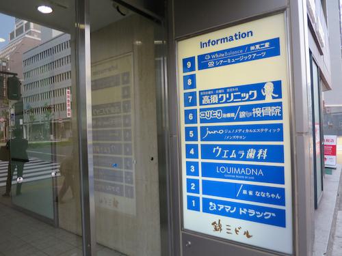 access - 2