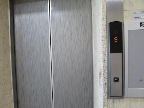 access - 4