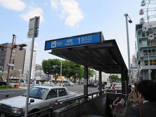 access - 5